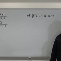 西宮市医師会看護専門学校(数学) H31年度・一般1次入試・過去問解説