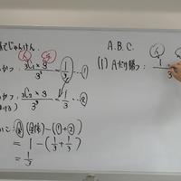 大阪府病院協会看護専門学校(数学) H31年度一般前期入試・過去問解説