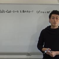愛仁会看護助産専門学校(数学) 2020年度・一般入試・過去問解説