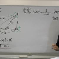 香里ケ丘看護専門学校(数学) H31年度一般後期入試・過去問解説