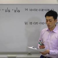堺看護専門学校(正看・数学) H25年度入試・過去問解説
