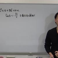 大阪府病院協会看護専門学校(数学) R2年度 一般入試前期・過去問解説