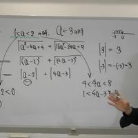 医療センター附属看護学校(数学) H31年度・一般入試A日程・過去問解説