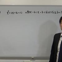 医療センター附属看護学校(数学) H30年度・一般入試A日程・過去問解説