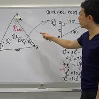 (数学授業本編) 第27講:空間図形