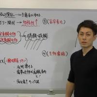 高卒認定・生物基礎 大問5対策講座