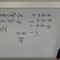 東大阪准看護学院対策模試(数学) 第1回 (解答解説動画付き)