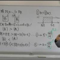 関西看護専門学校(数学) H31年度・一般前期入試・過去問解説