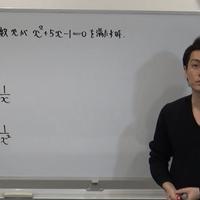 大阪府病院協会看護専門学校(数学) R2年度 一般入試後期・過去問解説