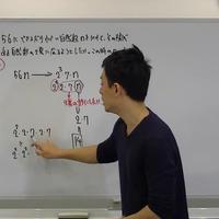 准看数学 第3講:計算(3)
