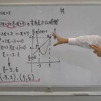 阪奈中央看護専門学校(数学) H29年度入試・過去問解説