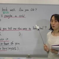 大阪府病院協会看護専門学校(英語) H29年度一般後期入試・過去問解説