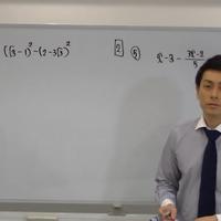 淀川区医師会看護専門学校(准看・数学) H31年度入試・過去問解説