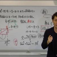 香里ケ丘看護専門学校(数学) H30年度一般前期入試・過去問解説