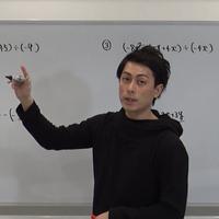阪奈中央看護専門学校(数学)准看護学科 H31年度入試・過去問解説