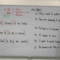 入門英語 第12講:不定詞