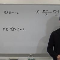 錦秀会看護専門学校(数学) 2020年度 過去問解説