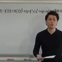 香里ケ丘看護専門学校(数学) R2年度一般前期入試・過去問解説