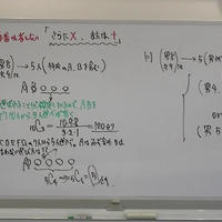 准看数学 第12講:確率