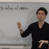 香里ケ丘看護専門学校(数学) R2年度一般後期入試・過去問解説