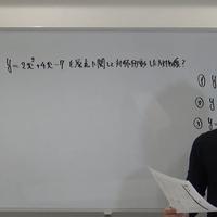自衛官一般曹候補生数学 7・8対策(2次関数移動問題)
