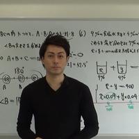 堺看護専門学校(准看数学) H30年度過去問解説