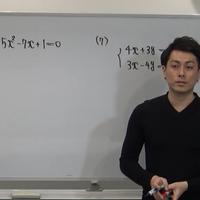 堺看護専門学校(正看数学) H31年度過去問解説