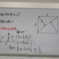 錦秀会看護専門学校(数学) H31年度 過去問解説
