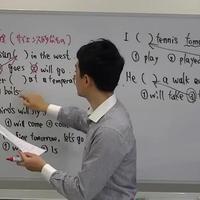 英語授業本編 第2講:時制(後編)