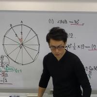 大阪府病院協会看護専門学校(数学) H31年度一般後期入試・過去問解説