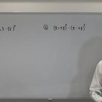 阪奈中央看護専門学校(数学)准看護学科 H30年度入試・過去問解説