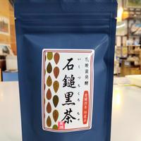 石鎚スクエア 石鎚黒茶 茶葉10g