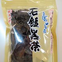 さつき会 まぼろしの石鎚黒茶 茶葉40g