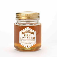 「日本一のみかんと柿の花の奇跡のブレンドはちみつ」プレミアムはちみつ「和歌山ミツバチの奇跡」