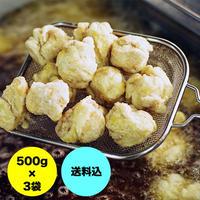 カンテツとり唐揚げ【3袋(1,500g)】