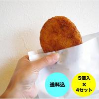 カンテツコロッケ(冷凍20個)