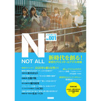 NOT ALL vol.001