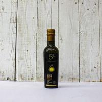 チリ「ソル・デル・リマリ エキストラバージンオリーブオイル」250ml
