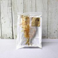 氷見「柿太水産 超熟こんかまいわし」3匹