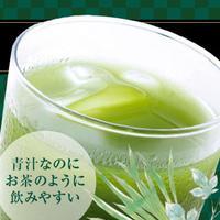 花織の青茶【栄養機能食品】ビタミンD・葉酸