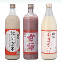 【国菊】甘酒3種セット