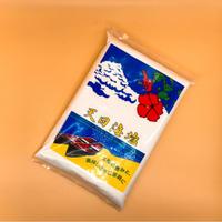 【生のお塩】天日海塩 750g