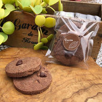 葛粉DE チョコドロップクッキー