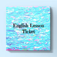 【Member only】English Lesson ticket
