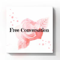 【Project Team 限定】Free Conversation Ticket 1