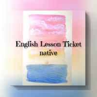 English Lesson Ticket - Native