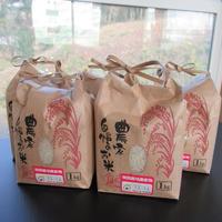 2019年産 芳賀さんのお米  1kg  5袋セット