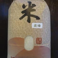 芳賀さんのお米 10kg