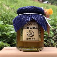 薫るはちみつ2021年産  立夏の里花 【大】190g瓶