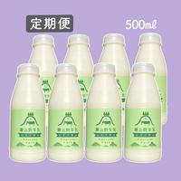 【定期便】薫る野牛乳 500ml×8本